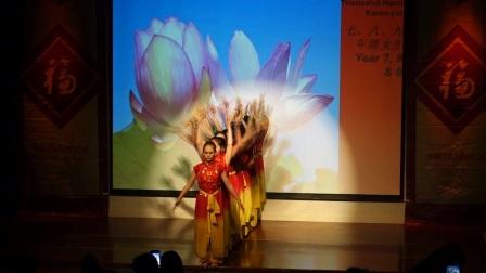 Britannica 1,000 Hand Kwan Yin Dance