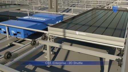 Codema Shuttle System (CSS)