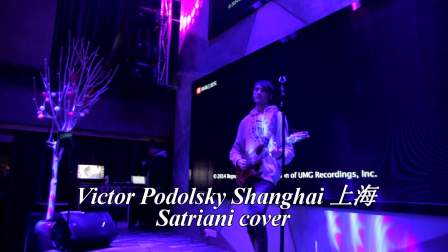 Victor Podolsky