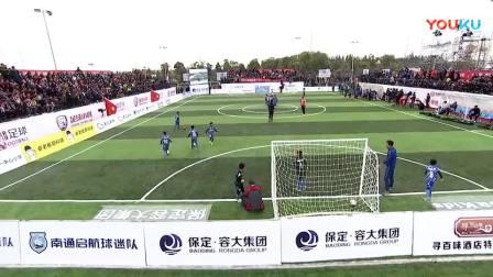 中国足球小将南京站高清全场回放_697