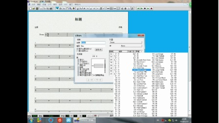 overture 4.0谱面设置教程