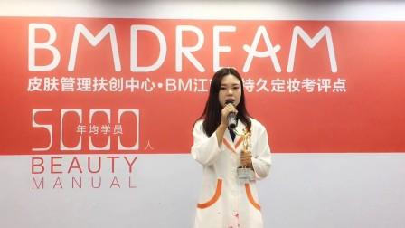 江南娜慕®半永久化妆培训学校学员分享:从黑龙江到上海,从助产士到定妆师!