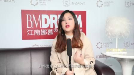 江南娜慕半永久化妆培训江苏镇江学员分享:从宝妈到年收入30万+的改变!
