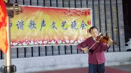 20180402济宁演奏《红高粱随想曲》