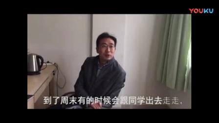 关于大学生活和现在的生活----北艺学子对周邵文老师的访谈