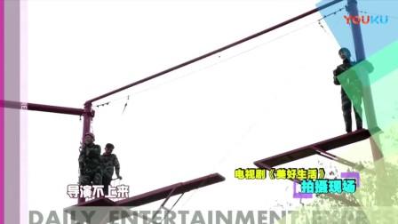 拍这段戏时演员都快吓哭了 拉近一看这不是《美好生活》李乃文姜妍吗- 喜欢加关注斩月