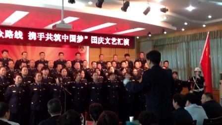 合唱《没有共产党就没有新中国》《走向复兴》