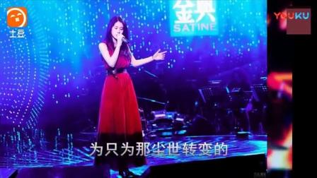 为什么那么多人喜欢张碧晨  她唱的《红尘》已超越原唱