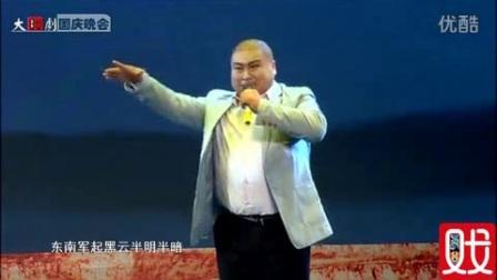 经典秦腔《黑虎坐台》选段《问天》剪辑