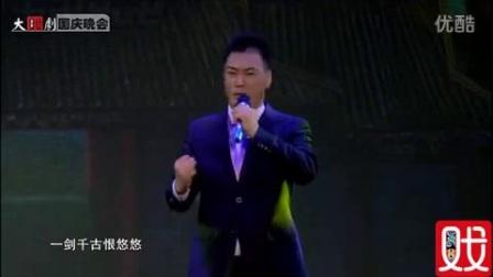 秦腔《千古一帝》选段,(问天)剪辑