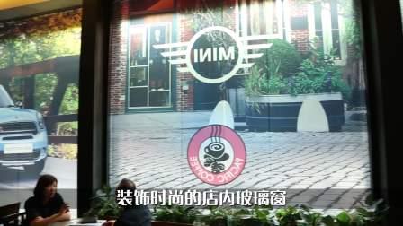 【精彩户外】MINI x 太平洋咖啡 | 广告形式展示 | POAD