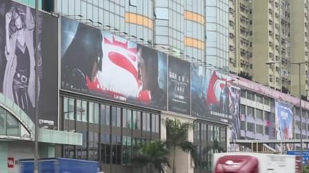 【户外广告】香港铜锣湾信和广场 | CB1 | POAD