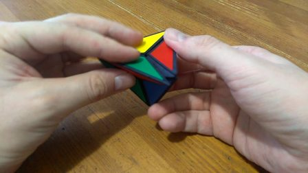 grigorusha Jewel Tetrahedron