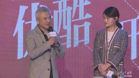 """《北京上海女子图鉴》发布会:卢林分享创作趣事 自称是""""奔放""""的默契团队"""