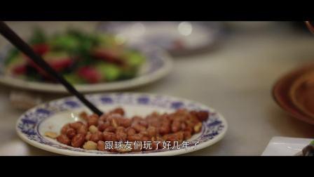 读城中国之不曾熄灭的火焰·北京老炮儿