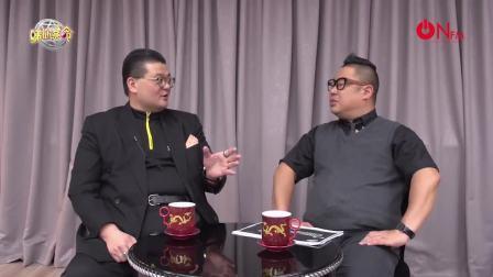 ONFM《睇你条命》颜色如何影响人生及前途?(完整版)
