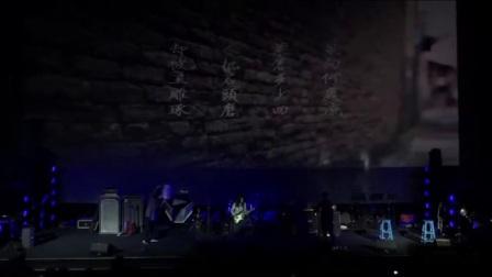 景德镇文艺复兴乐队《老罗汉肚》中国乐迷选择奖颁奖礼现场01
