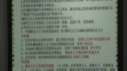 毛泽东思想与中国特色社会主义理论体系概论(上)
