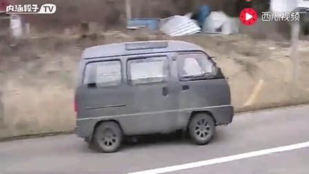 这车要开挂了,厉害了