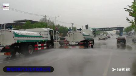 西安洒水车作业视频|大型洒水车视频