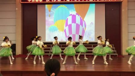 成长仪式舞蹈《大梦想家》