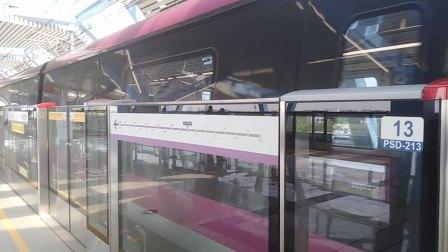 南京地铁s3号线(033034)出刘村站。