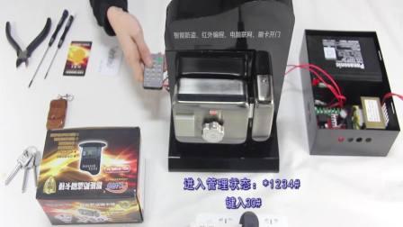 FCL-918E/M门禁智能刷卡锁的发卡以及删卡