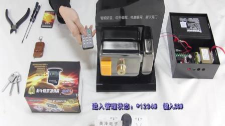 FCL-989的发卡以及删卡视频