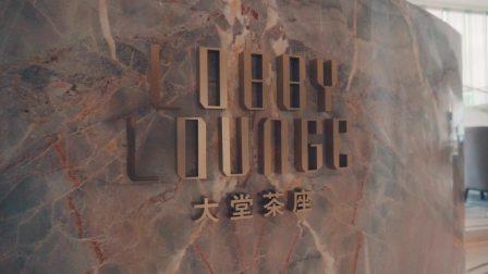 香港嘉里酒店 x 香港七人欖球賽
