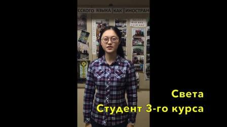 参赛队员介绍 Четверо из Простоквашино(上外)