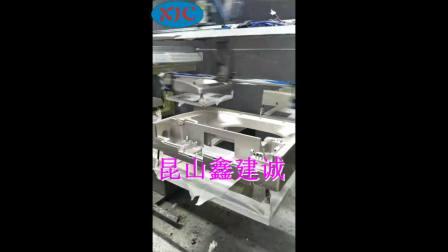 五轴四盘喷漆机-洗衣机外壳喷涂机-自动喷漆设备厂家-鑫建诚自动化