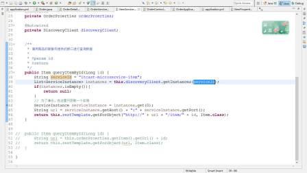 15-指定ip地址和示例id