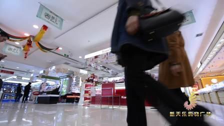 奥兰斯影视作品-新天乐购物广场