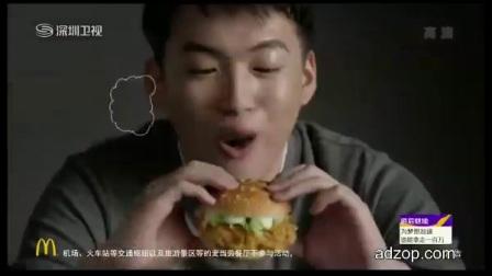 麦当劳麦辣鸡腿堡高清广告