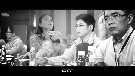 UPPF优帕2018踏上征程