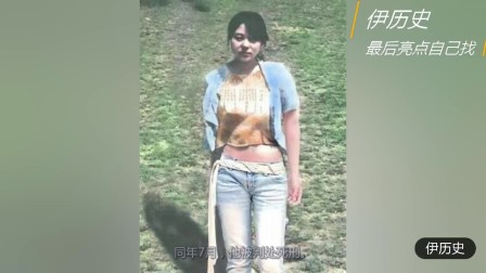 中国三大美女死刑犯,每个都貌美如花,死前要求取出体内一东西
