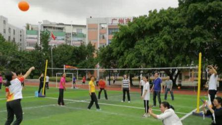 迎校庆 强身体——广州市轻工职业学校工会举办气排球比赛