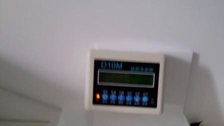 D10M远控全能版扫描助手演示