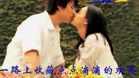 歌曲--最浪漫的事(原唱赵咏华)_标清