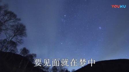 卓依婷一首经典老歌《爱情一阵风》, 当年最好听的闽南语歌曲_高清
