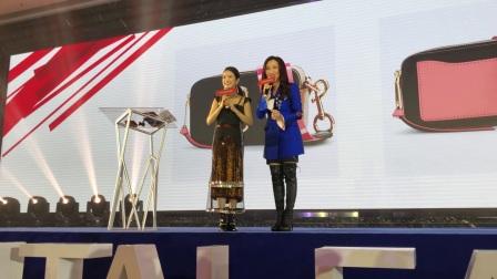林依晨2018年在上海出席《数字时尚盛典》