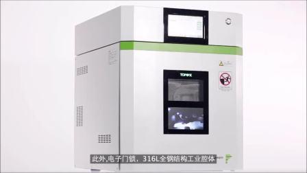 上海屹尧科技企业宣传片