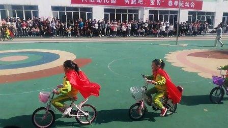 2018天怡幼儿园运动会~骑自行车