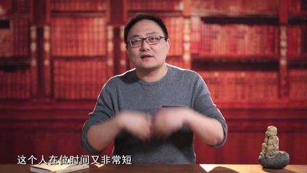 秦始皇在隐瞒什么[罗辑思维]No.114