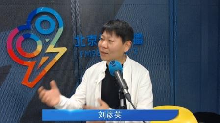问题四,元海太极创始人刘彦英老师创业的故事