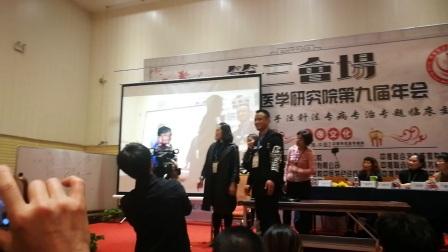 2018中推杯全国正骨冠军吴斌的在比赛中的复赛视频