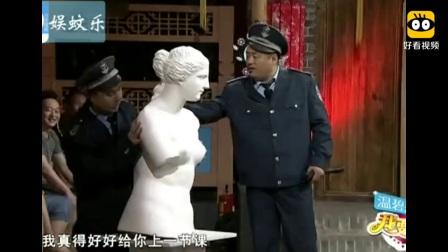 宋晓峰最搞笑小品,句句都是笑点,全场笑疯了,赵本山看傻眼!.mp4
