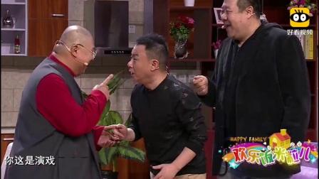 邵峰小品《谁是骗子》,包袱一个接一个,笑的脸都抽筋了!.mp4