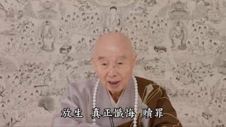 我下決心吃素,是讀了《地藏菩薩本願經》