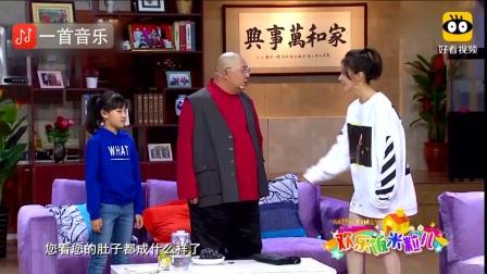孙涛 邵峰 赵博经典小品:包袱笑点高度密集,观众笑声越来越大!.mp4